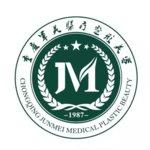 重庆军美医疗美容医院