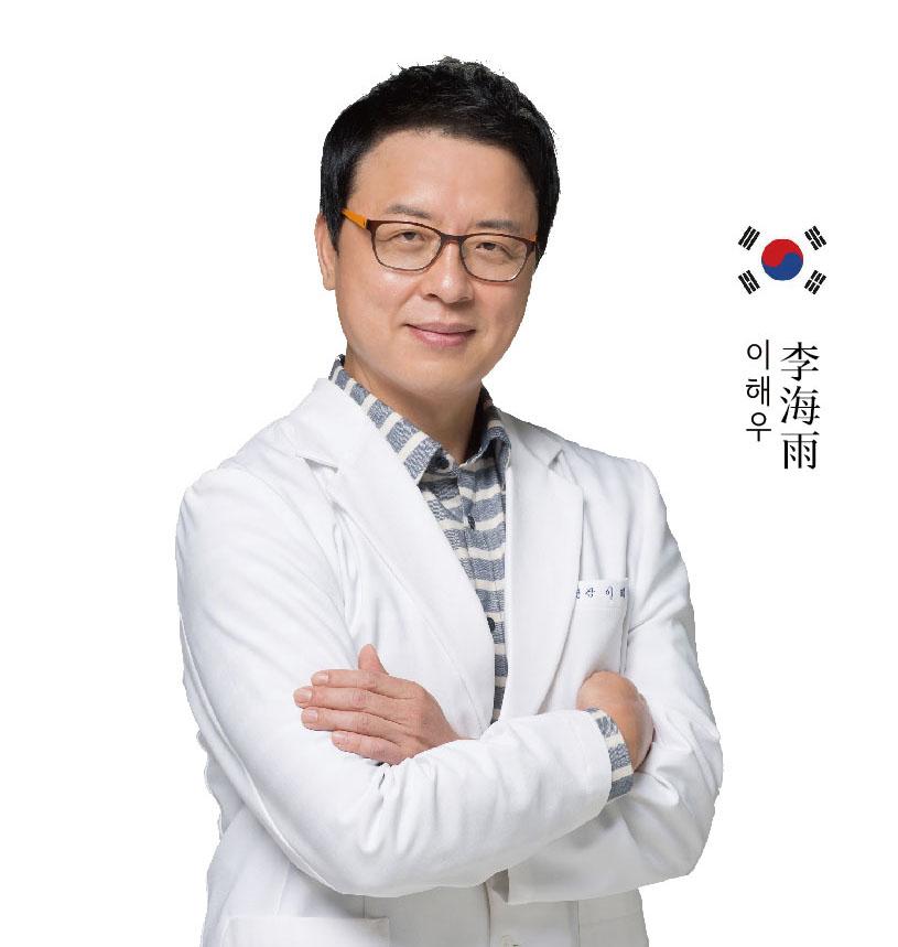 李海雨医生
