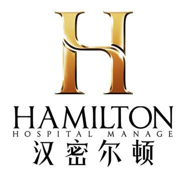 四川汉密尔顿美容医院
