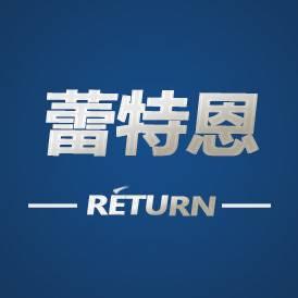 蕾特恩专业祛痘国际连锁(桂庙店)