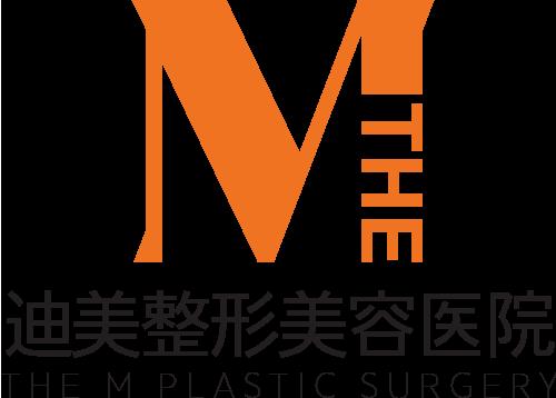 韩国THE M(迪美)整形美容医院