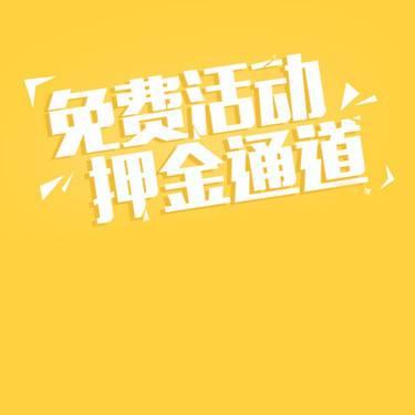 【北京@所长大人】面部提升