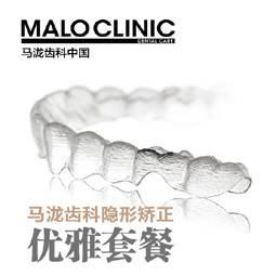 【海南@海南马泷乐康医疗管理有限公司】牙齿整形