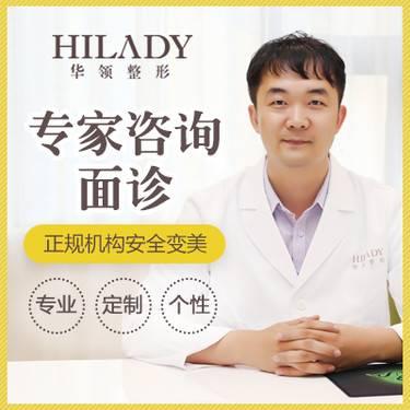 【郑州@杨瑞国】双眼皮整形项目图片
