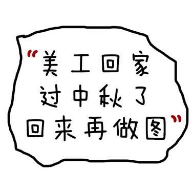 【郑州@王跃星】吸脂