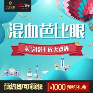 http://hera.s.igengmei.com/service/2018/11/15/b62a34ae3b-half