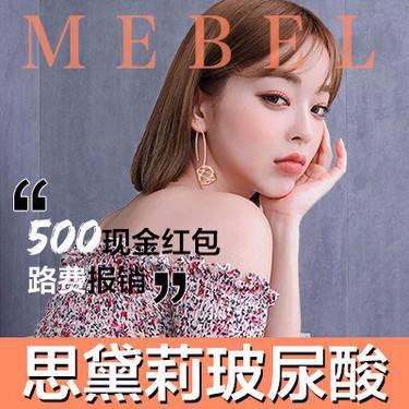http://hera.s.igengmei.com/service/2018/11/30/a82792cd48-half
