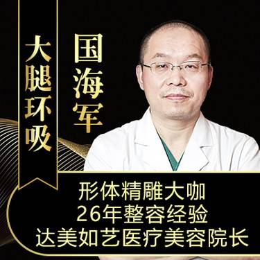 http://hera.s.igengmei.com/service/2018/12/05/5d86246720-half