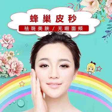 【上海@上海优合美医疗美容门诊部】皮秒激光
