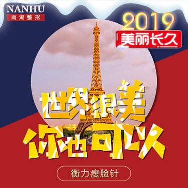 http://hera.s.igengmei.com/service/2018/12/15/76901fb9af-half