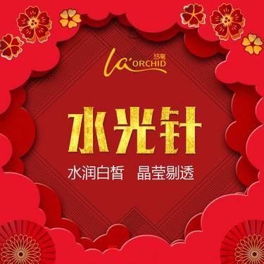 http://hera.s.igengmei.com/service/2018/12/24/222c33bb8d-half