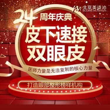 http://hera.s.igengmei.com/service/2018/12/28/7e6d979281-half