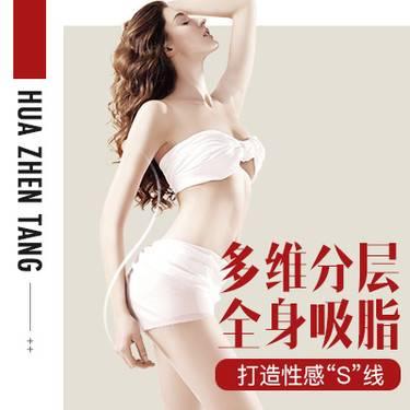 http://hera.s.igengmei.com/service/2018/12/29/6f03343051-half