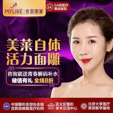 http://hera.s.igengmei.com/service/2018/12/29/9cf41f26a7-half