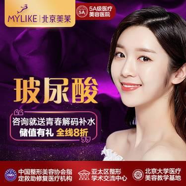 http://hera.s.igengmei.com/service/2018/12/29/eb1e6a82b4-half