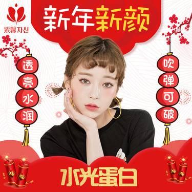 http://hera.s.igengmei.com/service/2019/01/04/5665f1f3a8-half