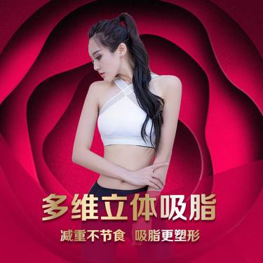 http://hera.s.igengmei.com/service/2019/01/06/64cf56213f-half
