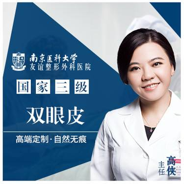 http://hera.s.igengmei.com/service/2019/01/10/0b4f575812-half