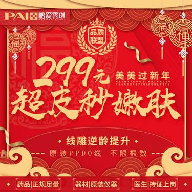 http://hera.s.igengmei.com/service/2019/01/11/0e30826440-half