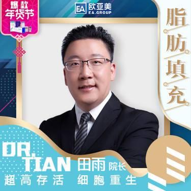 http://hera.s.igengmei.com/service/2019/01/12/2c555e7c8e-half