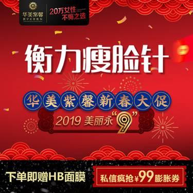 http://hera.s.igengmei.com/service/2019/01/15/1273fe42ee-half