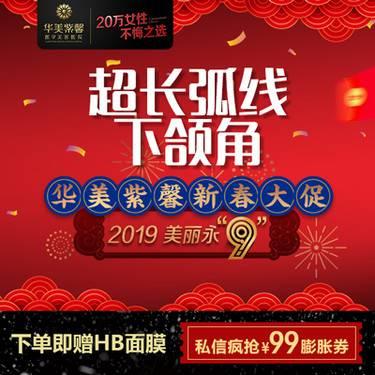 http://hera.s.igengmei.com/service/2019/01/15/244b8315f5-half