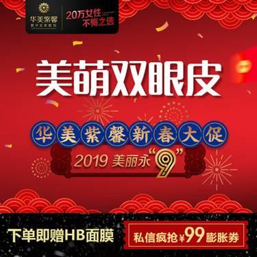 http://hera.s.igengmei.com/service/2019/01/15/7bffbc647b-half