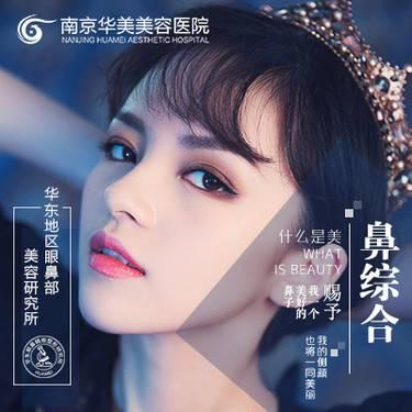 http://hera.s.igengmei.com/service/2019/01/17/5a0b9065ed-half