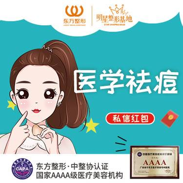 http://hera.s.igengmei.com/service/2019/01/18/83cc8d911a-half