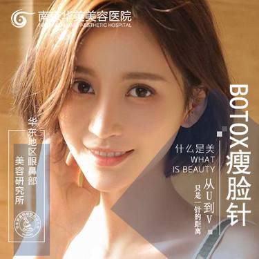 http://hera.s.igengmei.com/service/2019/01/19/59dc785eb7-half