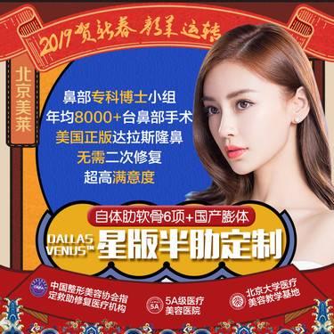 http://hera.s.igengmei.com/service/2019/01/21/20f7349672-half
