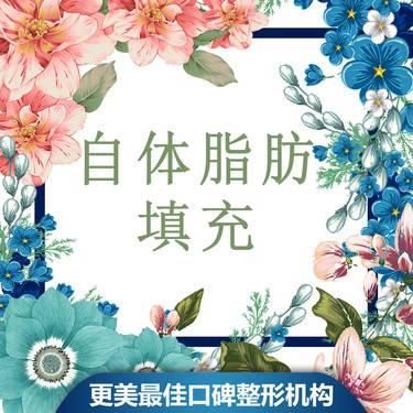 http://hera.s.igengmei.com/service/2019/01/27/d9b1449287-half
