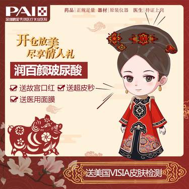 http://hera.s.igengmei.com/service/2019/01/30/d233063014-half