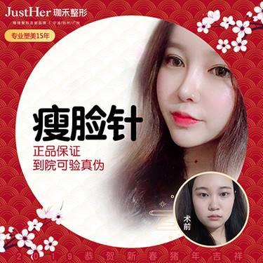 http://hera.s.igengmei.com/service/2019/02/02/16e21cd9a9-half