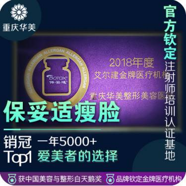 http://hera.s.igengmei.com/service/2019/02/13/0b3982eba0-half