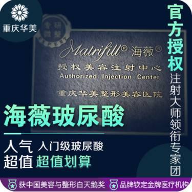 http://hera.s.igengmei.com/service/2019/02/13/f05aaf00bf-half