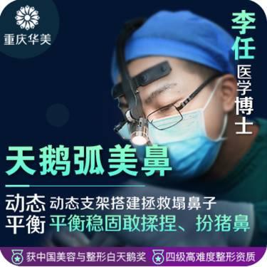 http://hera.s.igengmei.com/service/2019/02/16/0d5247f233-half
