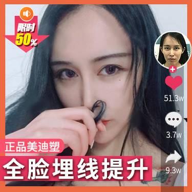http://hera.s.igengmei.com/service/2019/02/18/b887853785-half