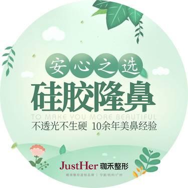 http://hera.s.igengmei.com/service/2019/02/21/34aafd40e6-half