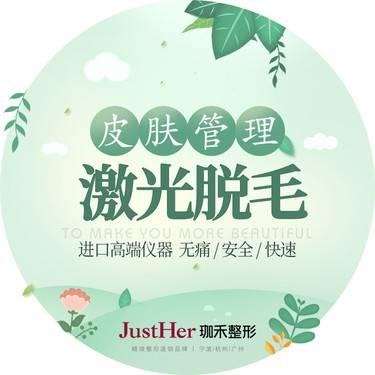 http://hera.s.igengmei.com/service/2019/02/21/a84267bf79-half