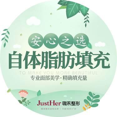 http://hera.s.igengmei.com/service/2019/02/21/c7dfaefaa4-half