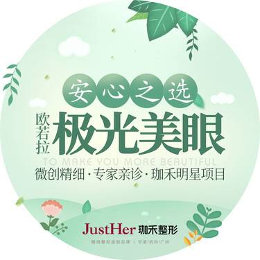http://hera.s.igengmei.com/service/2019/02/21/dea4382378-half